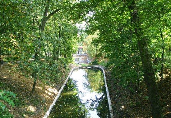Arboretum Oleksandriya: Пруд - Аквариум Золотой рыбки