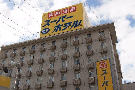 Kadoma, Japão: ホテル外観