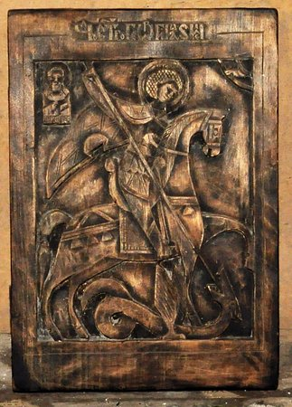 Museum Traditional Boats of Belozersk Region: Икона сделанная мастером из дерева