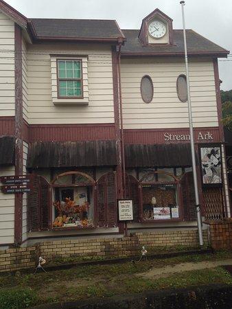 Kyoto Prefecture, Japan: ביתו של ניסים המדריך בכניסה לשביל הפילוסופים