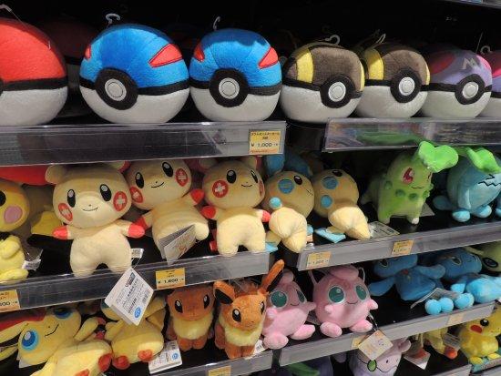 Small Stuffed Poke Balls And Pokemon Picture Of Pokemon Center