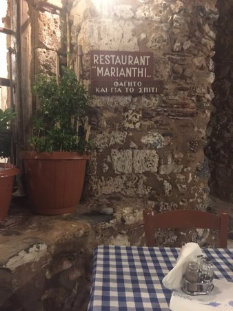 George's Taxi : Village restaurant in the Peloponnese.