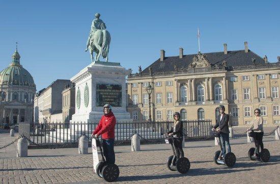 Tour in Segway di Copenaghen per 2 ore