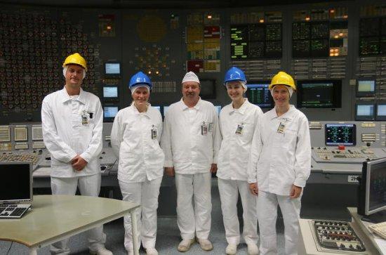 Nuclear Power Plant secrets