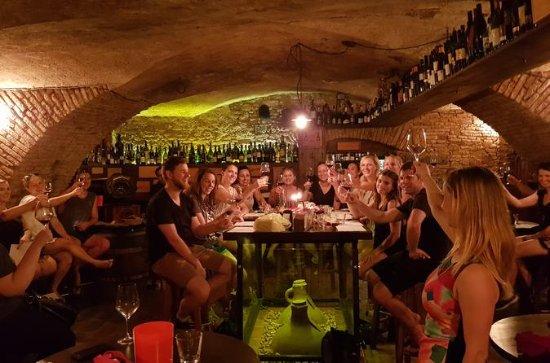 Cata de vinos Ljubljana
