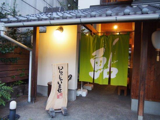Kawaramachi Izumiya: 外観