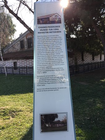 Tur-i Sina Kilisesi (Balatkapi Ioannes Prodromos Metokhion Kilisesi)