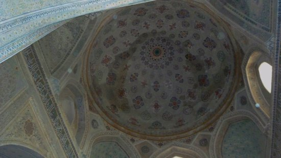Shakhrisabz, Uzbekistan: La cupola