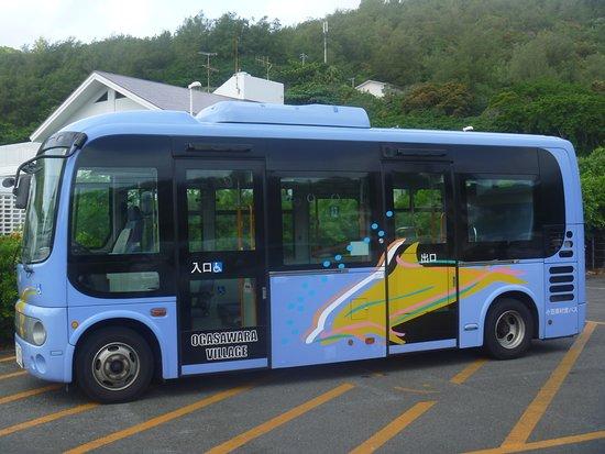 Ogasawaramura Bus