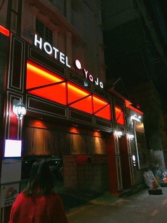 Hotel Yaja Seomyeon 1 : photo0.jpg