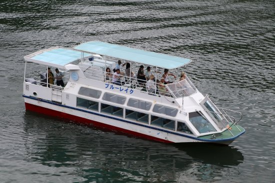 Tagokura Lake Sightseeing Boat Blue Lake