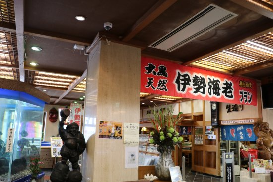 Daikoku Resort Hotel: フロント付近