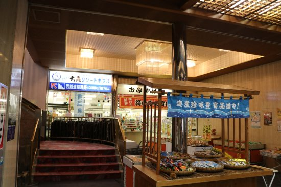 Daikoku Resort Hotel: 館内の様子