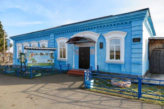 Ekaterinburg Guide Centre