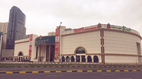 Al Khaleej Shopping Center