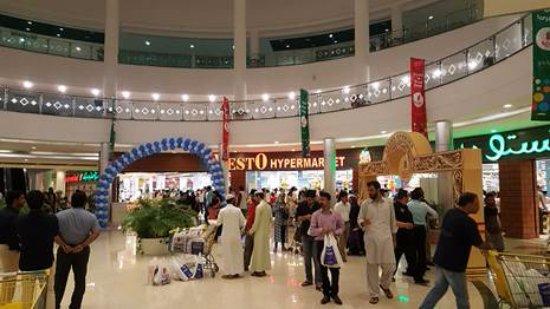 AL Rostamani Exchange - Picture of Al Khaleej Shopping