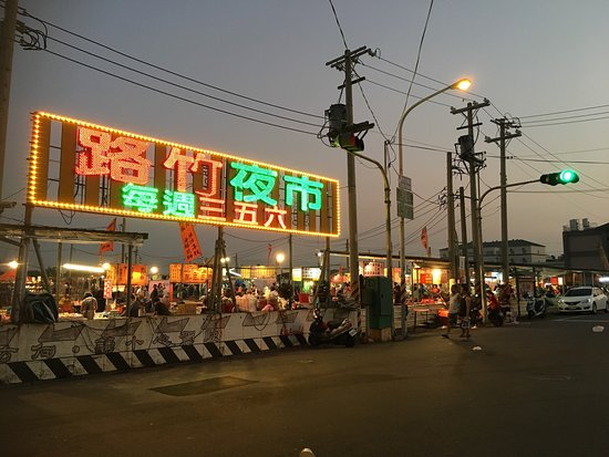 ‪Luzhu Night Market‬