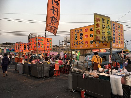 Luzhu Night Market