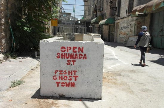 Hebron Divided Small Group Tour departing from Jerusalem Including...