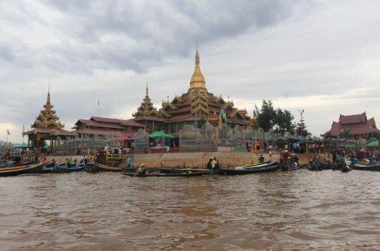 4 jours de visite de Yangon et du lac...