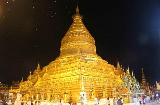 4 días de viaje a Golden Rock Pagoda...