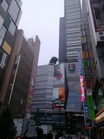 Godzilla Head Shinjuku Japan Top Tips Before You Go With Photos Tripadvisor