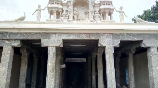 Tiruppur, India: The front entrance in Pallava style
