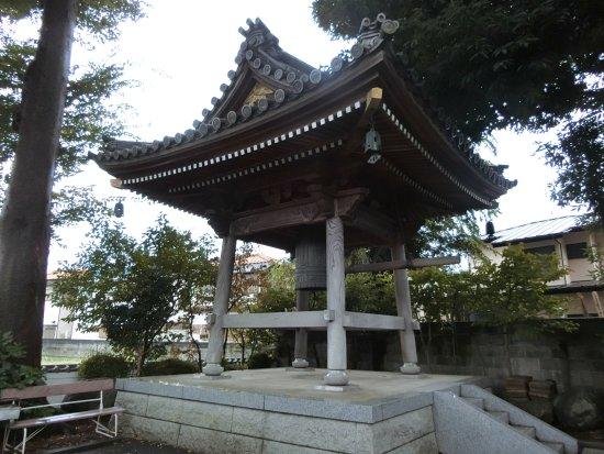 Mekifudoson