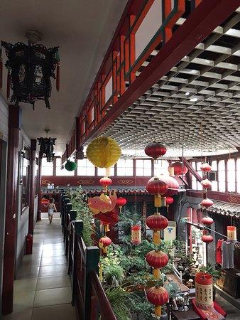Red Lantern House: photo0.jpg