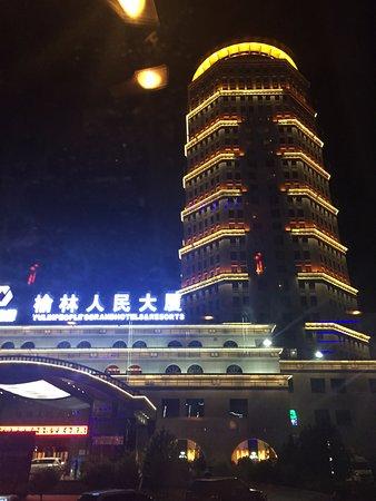 Foto de Yulin