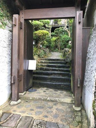 Nagasaki Kameyama Shachu: photo1.jpg