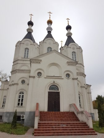 Saint Michael the Archangel Church