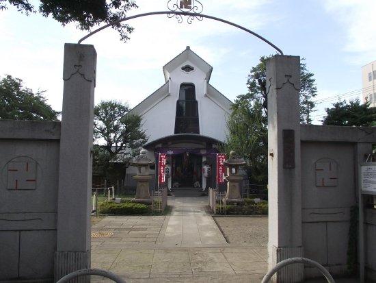 Kogen-ji Temple