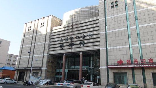 Restaurantes en Mudanjiang