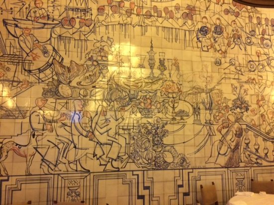 Parador de Cuenca: Fantastic tiles in the dining room - must see