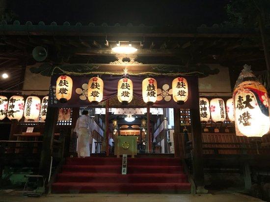 Hirakata, Ιαπωνία: photo6.jpg