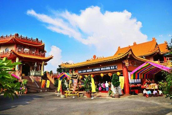 Xiao Nan Hai Guanyin Delubrum