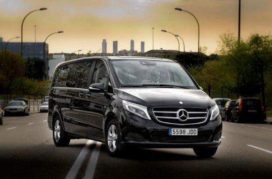 Departure Private Transfer Luxury Van Malaga City to Malaga airport...