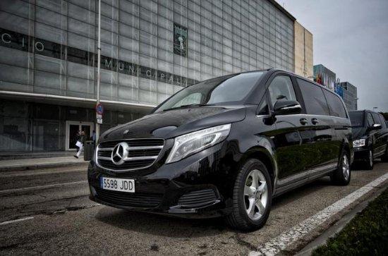 Arrival Private Transfer Luxury Van Malaga airport AGP to Malaga