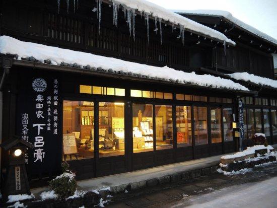 Gero, Japan: 120年前の建造物がとてもノスタルジック