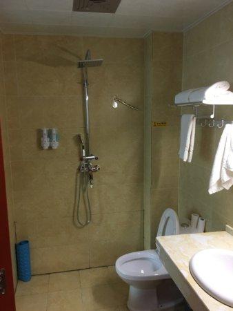 Xingshan County, China: Bathroom