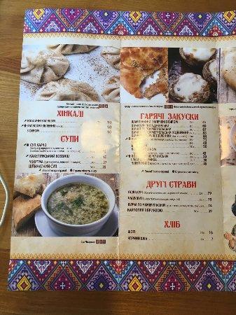 Kryvyy Rih, Ucrania: photo1.jpg