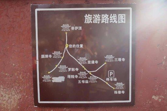 Wutai Shan (Five Terrace Mountain): Map
