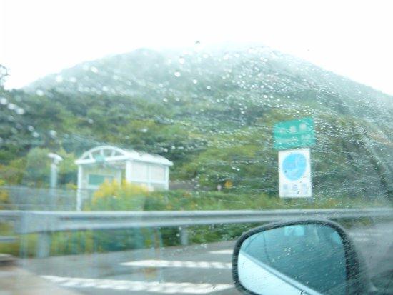 Hiroshima Prefecture, Japan: 県境を越え、広島県尾道市の生口島