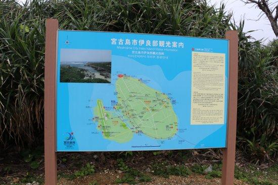 Shiratori Misaki Park