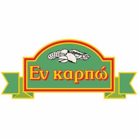 En Karpo