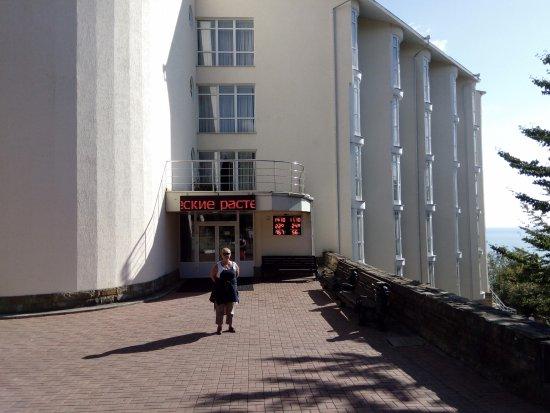 Volkonka, Rosja: корпус 4