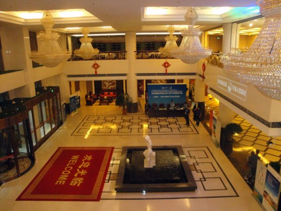 Wulan International Hotel: The lobby