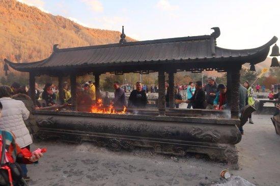 Wanfoge Temple: Burner