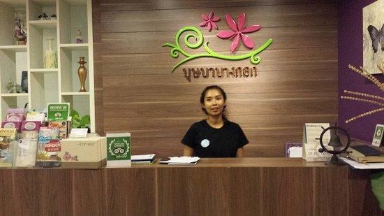 Bussaba Bangkok: エントランス